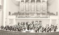 Prager-Philharmoniker-1995